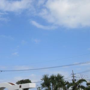 沖縄ってやっぱりいいなぁ