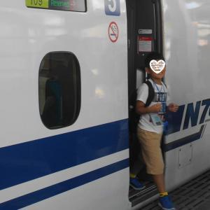 新幹線一人旅