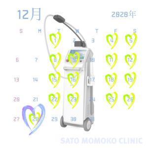 12月の診療日&HIFU