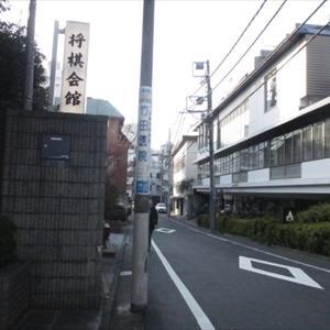 千駄ヶ谷戦記