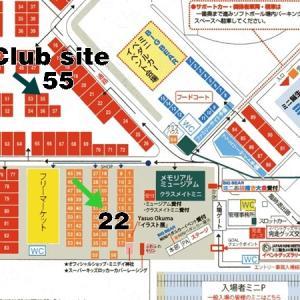 ミニデイ浜名湖のショップサイト・クラブサイト位置が決まりました!