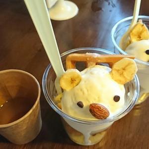 管理栄養士が作る糀アイスクリームの可愛さ