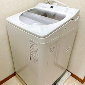 新しい洗濯機到着!