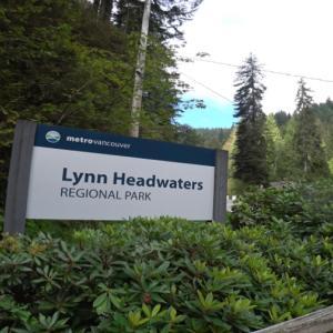カナダワーホリ295日目 ビジター19日目 リン・ヘッドウォーター・リージョナル・パーク