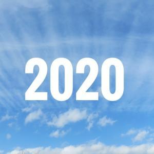 2020年はこんな年になります!!