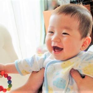 無料プレゼント☆「子どもの自己肯定感を育む言葉リスト」