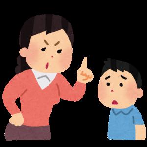 「叱れない親が増えた?!」のホントのコト。