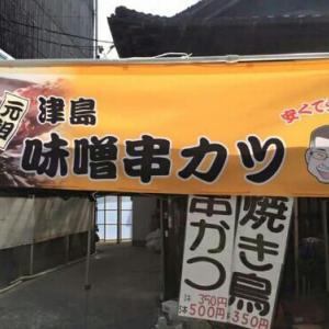 今日は鶴見酒造で酒蔵開放に出店でした。