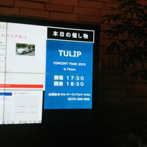 TULIP CONCERT TOUR  is There @大阪