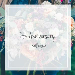 7th Anniversary | 朝霞市ネイルサロン ネイルバーグ ショートネイル
