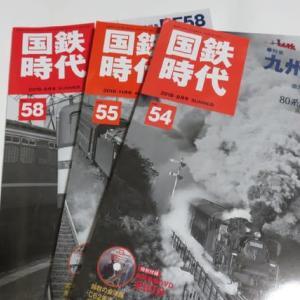 古雑誌3冊