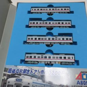 エアーホースと青い戸袋窓 マイクロエース#A6091京成3290形の追工作