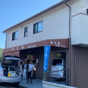 9/14 長良川中央釣行