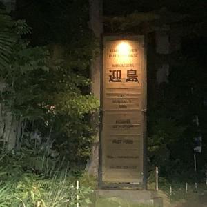 6/6 板取川上流 解禁釣行
