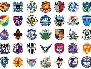 Jリーグ、若手育成リーグ「エリート・リーグ」を創設へ!2020年から導入(関連まとめ)