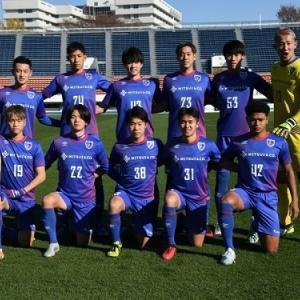 FC東京U-23、今季のJ3参加を辞退…新型コロナの影響でスタジアムの確保困難に(関連まとめ)