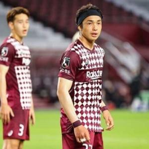 J1大分、神戸MF増山朝陽を完全移籍で獲得発表「とても難しい決断」(関連まとめ)