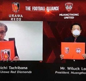浦和レッズ、タイ強豪ムアントンとクラブ間提携!若手の人材交流、親善試合なども計画
