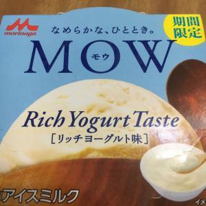 MOW  リッチヨーグルト味!
