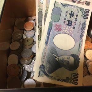 66795円!
