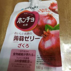 ホンチョ こんにゃくゼリー3種!