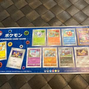 ポケモン切手 63円‼️