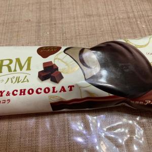 PARM パルム ナッティー&ショコラ