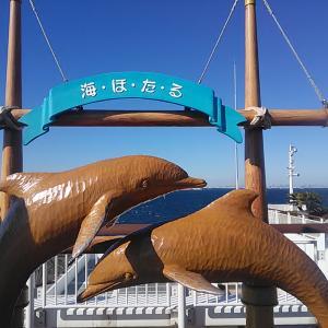 海ほたるで東京湾の絶景を楽しんできた