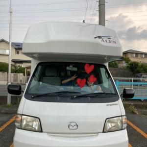 夏休み☆2泊3日の旅☆