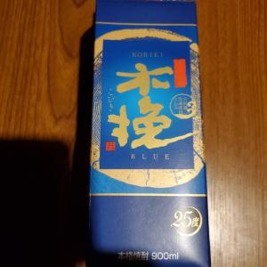 木挽BLUE☆