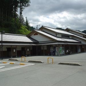 道の駅 美杉