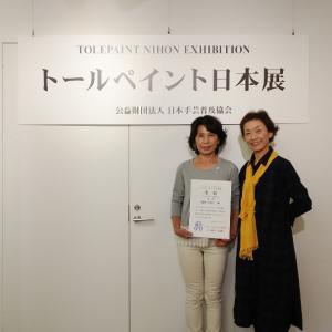 トールペイント日本展コロナ対策授賞式とクリスマスボールに描くイベントの御指導して