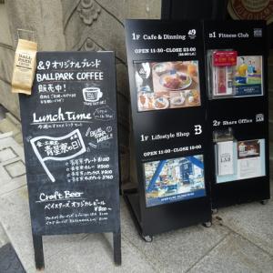 「熱気」【9/14横浜-B食祭-】横浜DeNA7-4東京ヤクルト