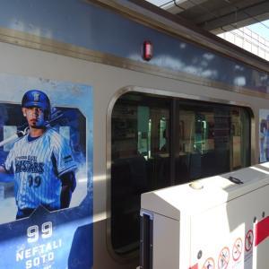 「勝つことしか許されない試合で」【9/20横浜】横浜DeNA4-9巨人