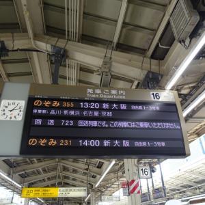 「ヒーロー」【9/22甲子園】阪神3-0横浜DeNA