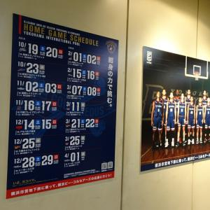 「アリーナ」【12/15横浜国際プール】横浜69-82A東京