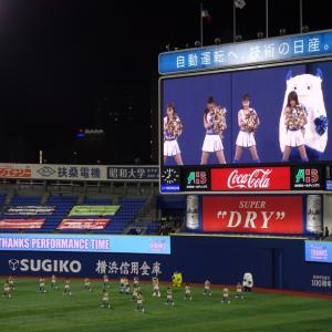 「High Hopes」【7/21横浜】横浜DeNA4-6東京ヤクルト