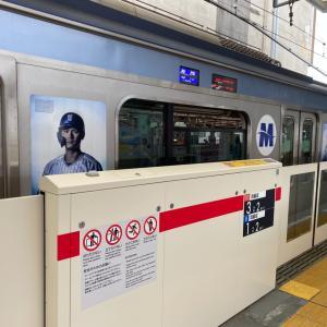 「応援-BLUE FRIDAY-」【7/24横浜】横浜DeNA9×-6広島