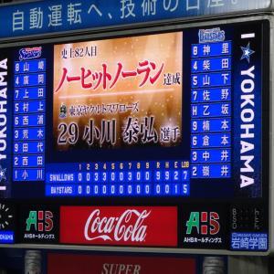 「一枚の写真」【8/15横浜】横浜DeNA0-9東京ヤクルト