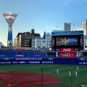 「感謝」【8/29横浜】横浜DeNA9-3東京ヤクルト