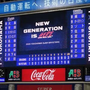 「100分の1」【9/13横浜】横浜DeNA2-3中日