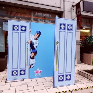 「プリンス」【5/7横浜-GIRLS☆FESTIVAL-】横浜DeNA12-6阪神