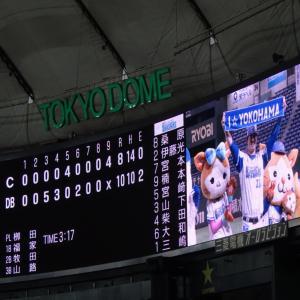 「恋しいです。」【6/20東京ドーム】横浜DeNA10-8広島