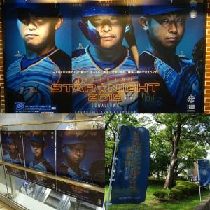 「落球」【7/30横浜-STAR☆NIGHT-】横浜DeNA6-2東京ヤクルト