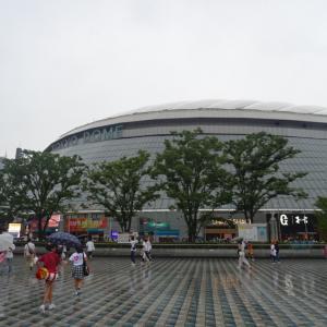 「雰囲気」【8/23東京ドーム】巨人1-5横浜DeNA