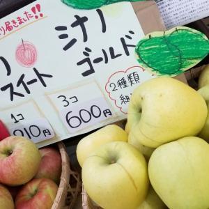 産地直送 りんご 次の品種は…