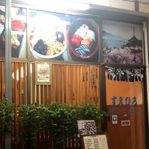 シラチャで美味しい海鮮を求めての居酒屋選び