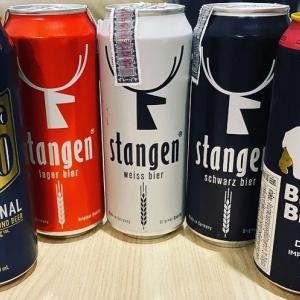 タイの大馬鹿者クラフトビール「クワーイ」