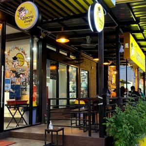 タイで寿司革命が始まろうとしている。