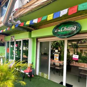 バンコクで唯一のブータン料理屋「Little Bhutan」の唐辛子チーズカレー!!